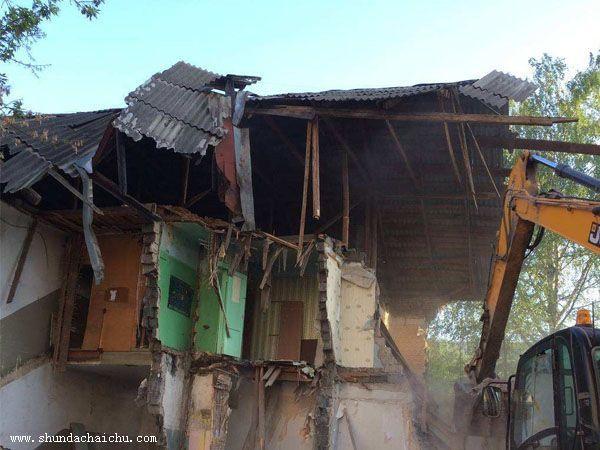 房屋拆除官网