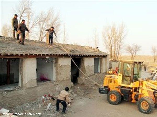 墙体拆除方案