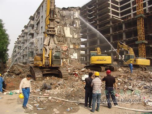 房屋拆除方案