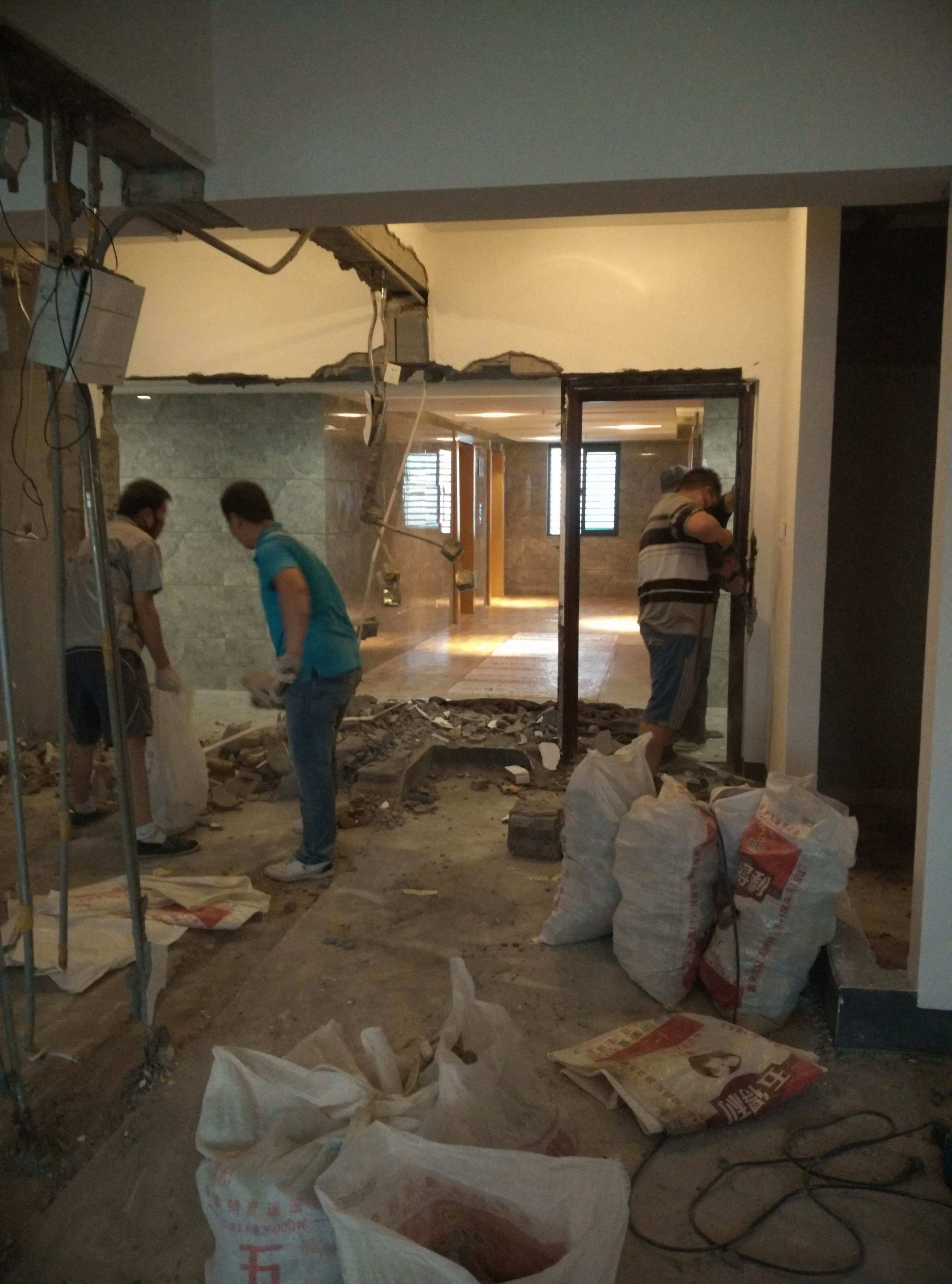 常熟办公室拆除,现场讨论拆除方案