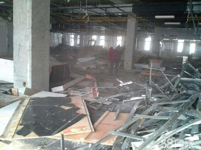 室内装修拆除
