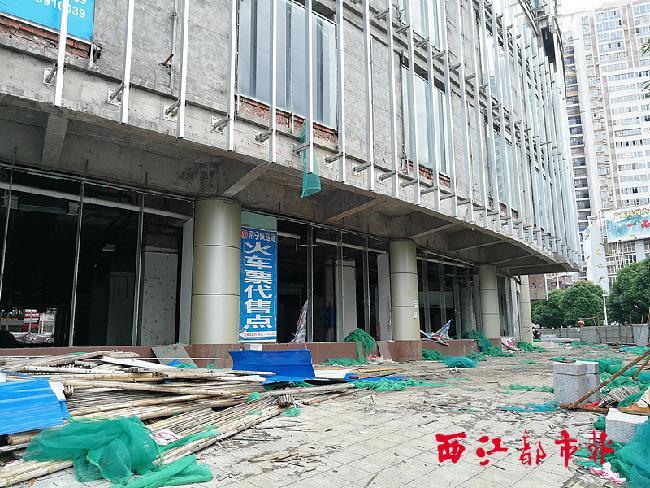 商场外墙拆除