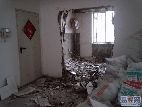 墙体拆除电话