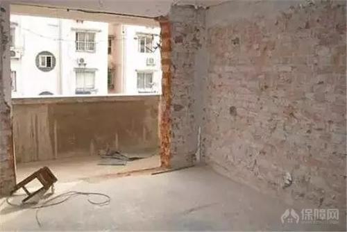 卫生间拆除电话
